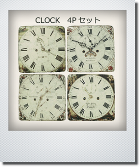 画像1: クラシカルタイル 4枚セット *CLOCK*