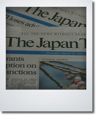 画像1: 英字新聞 『The Japan Times』 *1部*