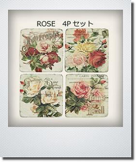 画像1: クラシカルタイル 4枚セット *ROSE*